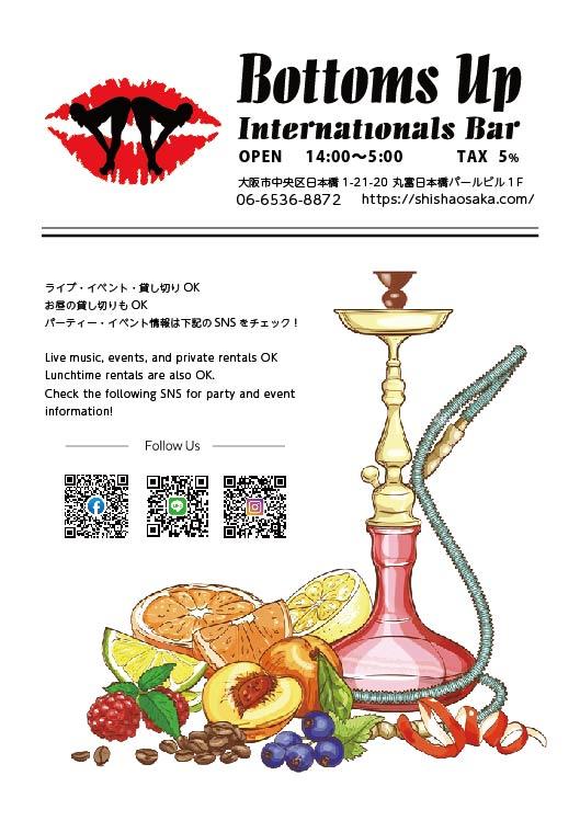 menu_book_01