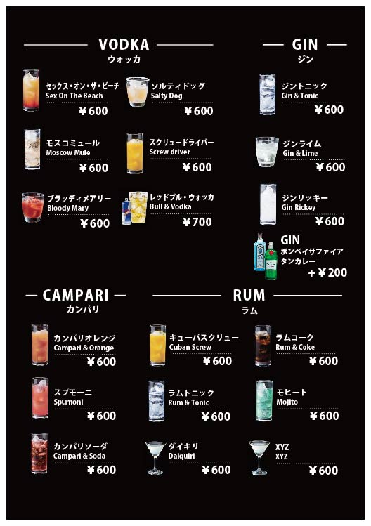 menu_book_02