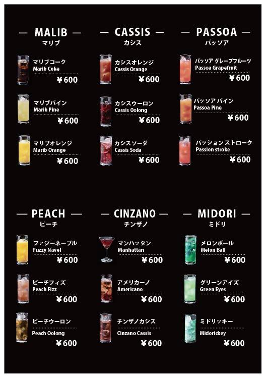 menu_book_03
