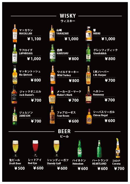 menu_book_04